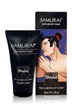 Samurai Penis power Cream : Puisez toute l'énergie sexuelle du guerrier qui sommeille en vous!