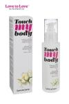 Fluide massage & lubrifiant Touch my body
